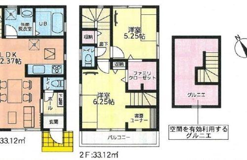 (1号棟)、価格3580万円、2LDK、土地面積82.81㎡、建物面積66.24㎡(間取)