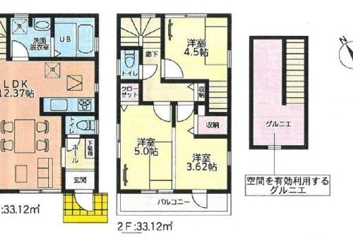 (2号棟)、価格3580万円、3LDK、土地面積82.80㎡、建物面積66.24㎡(間取)