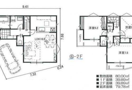 3LDK、土地面積80.00㎡、建物面積79.78㎡(間取)